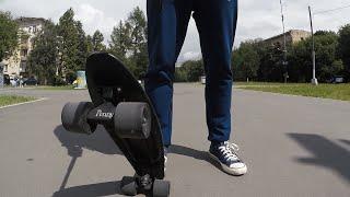 Мой первый скейт! PENNY 22\