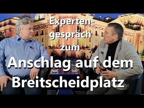 Thomas Seitz im Gespräch mit Stefan Schubert