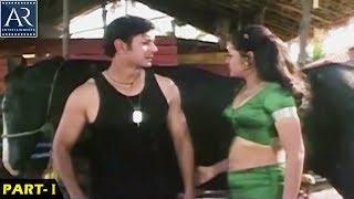 Swarnam Telugu Full Movie   Part 1/2   Ramyasree, Reshma, Kousil   AR Entertainments