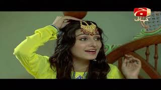 Saari Bhool Hamari Thi - Episode 03 | GEO KAHANI