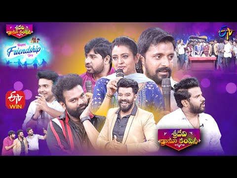 Download Sridevi Drama Company | 1st August 2021 | Full Episode | Sudigaali Sudheer,Hyper Aadi,Immanuel | ETV