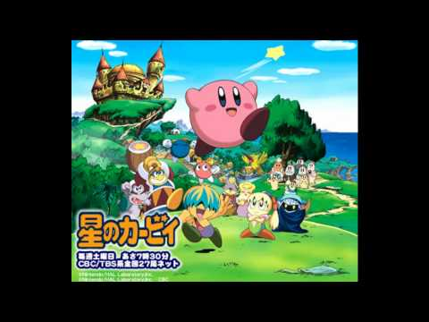Hoshi no Kaabii Official Soundtrack - Kirby! (Karaoke Second Opening)