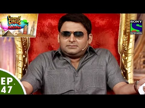 Comedy Circus Ke Ajoobe - Ep 47 - Kapil Sharma As A Contractor