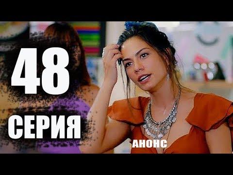 РАННЯЯ ПТАШКА 48 СЕРИЯ Русская озвучка Дата выхода