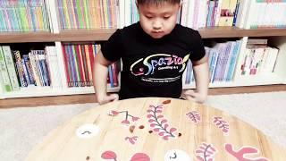 엄마랑 함께 하는 20분 우뇌발달 놀이미술 (톡톡톡 초…