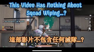 So I Accidentally Uploaded The Wrong Video Yesterday...當我不小心發錯影片.../PUBG Mobile/絕地求生M/和平精英