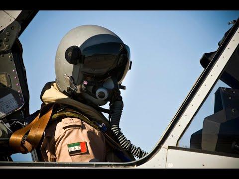 أخبار عربية | استشهاد طيارين تابعين لسلاح الجو الاماراتي في #اليمن