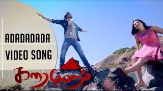 Karaioram | Adada Adada Video Song | Nikisha Patil | Trend Music