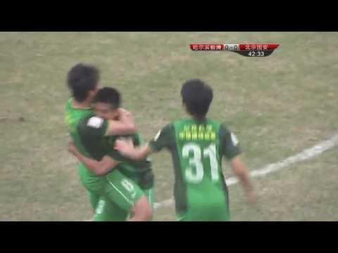 Harbin Yiteng vs Beijing Guoan, Chinese Super League 2014 (Round 8)