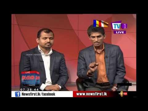 Maayima TV 1 23rd May 2019