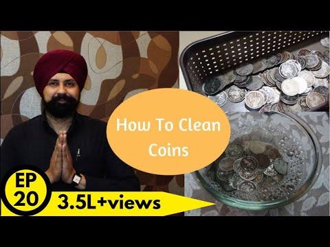 कैसे साफ़ करें सिक्के ? How to clean Coins