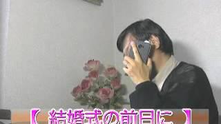 「結婚式の前日に」原田美枝子&鈴木亮平&山本裕典 「テレビ番組を斬る...