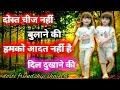 dosti sad images | best friend friendship | hindi shayari