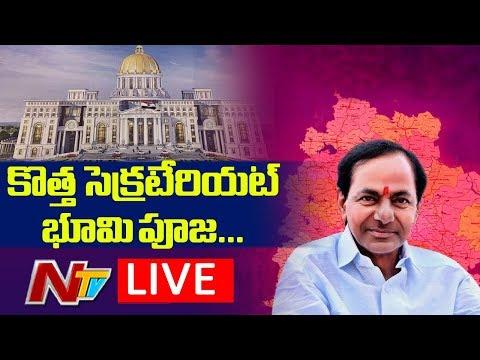 KCR Live | Telangana New Secretariat Bhoomi Puja Live | NTV Live