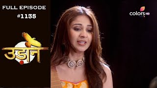 Udann Sapnon Ki - 19th September 2018 - उड़ान सपनों की - Full Episode