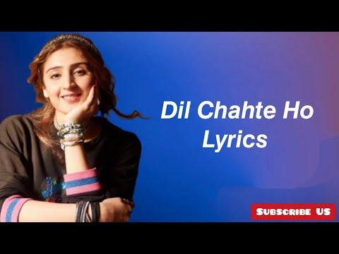Dil Chahte Ho Lyrics Female Version – Jubin Nautiyal, Payal Dev, Mandy Takhar   A.M.Turaz  