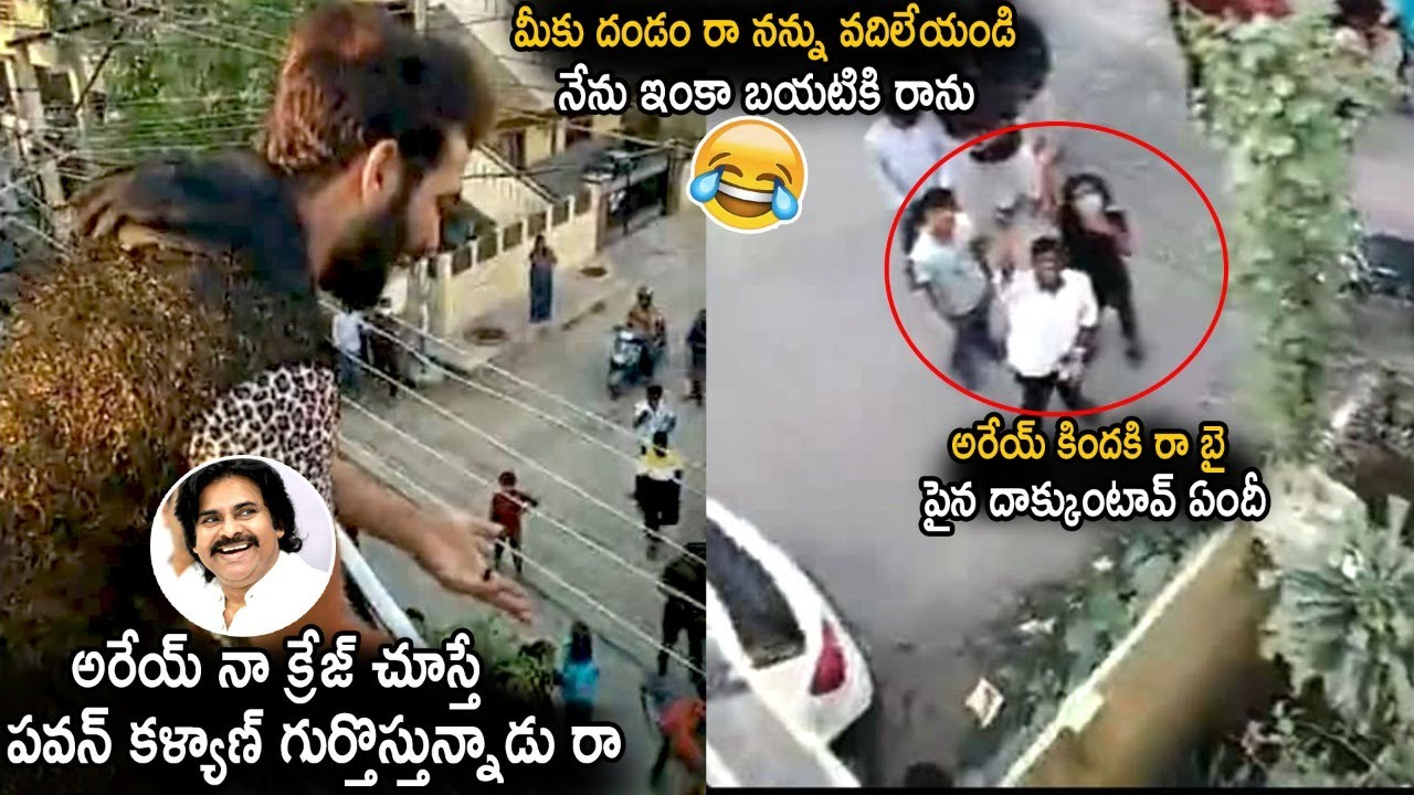 Download See How Akhil Sarthak Ran Away from his Fans || Bigg Boss 4 || About APTS