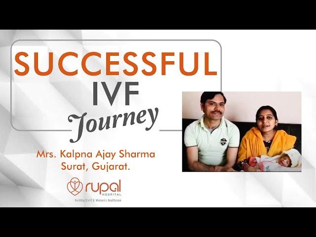 Best infertility results Surat Gujarat - Best IVF Center in Surat - IVF Specialist Surat