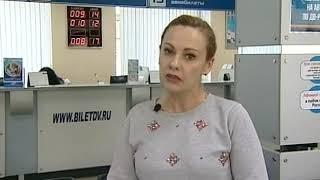видео Авиабилеты из Хабаровска в Магадан / biletdv.ru