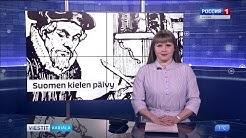 Suomen kielen päivää vietetään 9. huhtikuuta