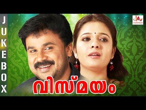 Vismayam Audio Songs Jukebox Dileep Sreedurga Youtube