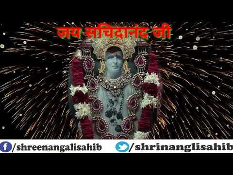 Guru Dev Mere Data Hum Ko Essa Waar Do