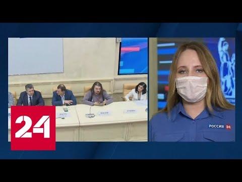 Общественная палата готова к наблюдению за голосованием 1 июля - Россия 24
