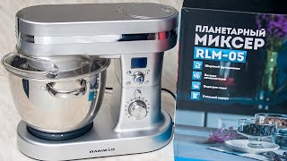 Обзор планетарного миксера RAWMID Luxury Mixer RLM-05