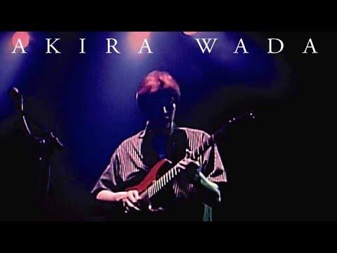 教則DVD『和田アキラ LIVE ANALYZE』[PRISM]