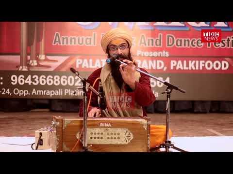 सोशल मीडिया स्टार Sant Manas Das का नया गाना