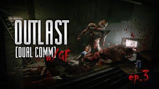 Outlast Duel Com Ep3 w/GF (Xbox One)