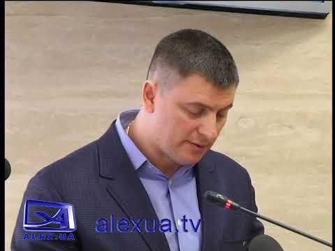 Телеканал ALEX UA - Новости: Обласна нарада з будівництва
