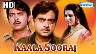 Video Kaala Sooraj (HD) - Shatrughan Sinha, Sulakshana Pandit, Rakesh Roshan - Hindi Movie with Eng Sub download MP3, 3GP, MP4, WEBM, AVI, FLV Oktober 2018