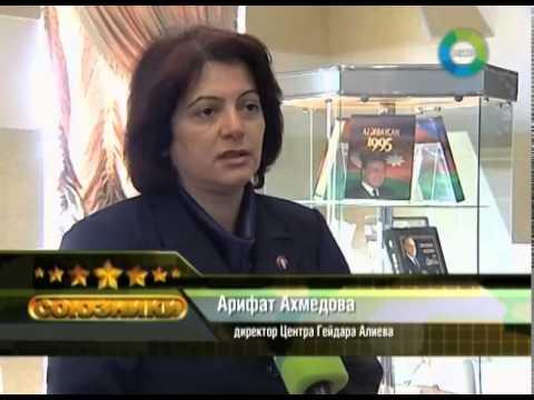 Союзники НЛО в небе над Азербайджаном: фото, свидетельства ...
