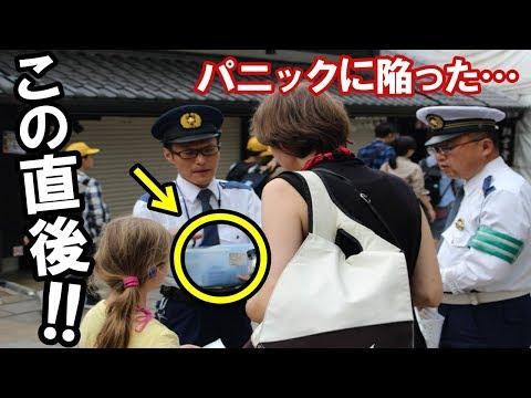 「落ち着け!ここは日本だ!」落し物をした訪日外国人のありえない体験談に感動の声が殺到!その理由とは…【海外の反応】
