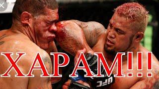БОИ БЕЗ ПРАВИЛ UFC - MMA ЭТО ХАРАМ? / НАПОМИНАНИЕ БРАТЬЯ И СЁСТРЫ /
