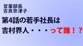 まさかの松田龍平のバーターとかいう技を持っているとは思わなかったぜ...