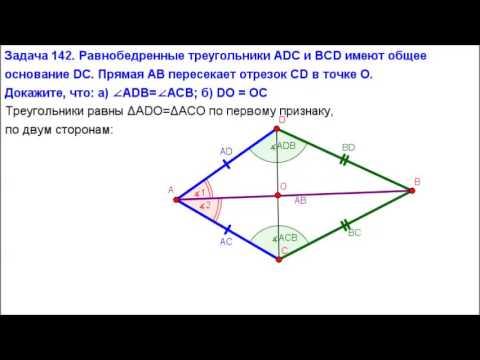 №1580 Математика 5 учебник Тарасенковаиз YouTube · Длительность: 3 мин17 с