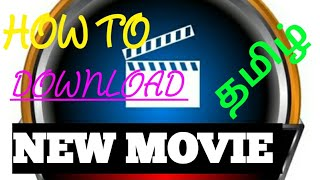 HOW TO DOWNLOAD NEW MOVIE IN TAMIL