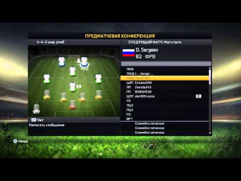 Fifa 15 [PS4] Pro clubs - 1 / 2