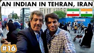 TEHRAN - THE CAPITAL OF IRAN