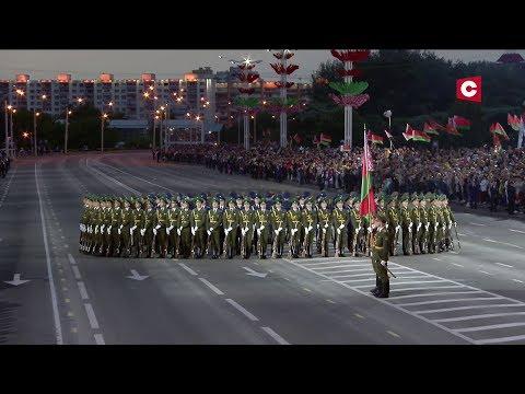 Парад в Минске