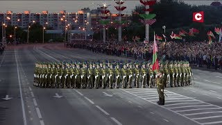 Belarus. Military Parade 2019 in Minsk