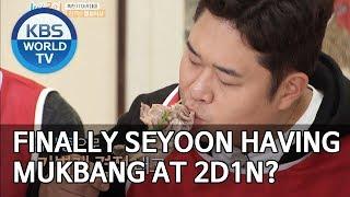 Finally Seyoons having Mukbang at 2D1N? 2 Days &amp 1 Night Season 4ENG2019.12.29