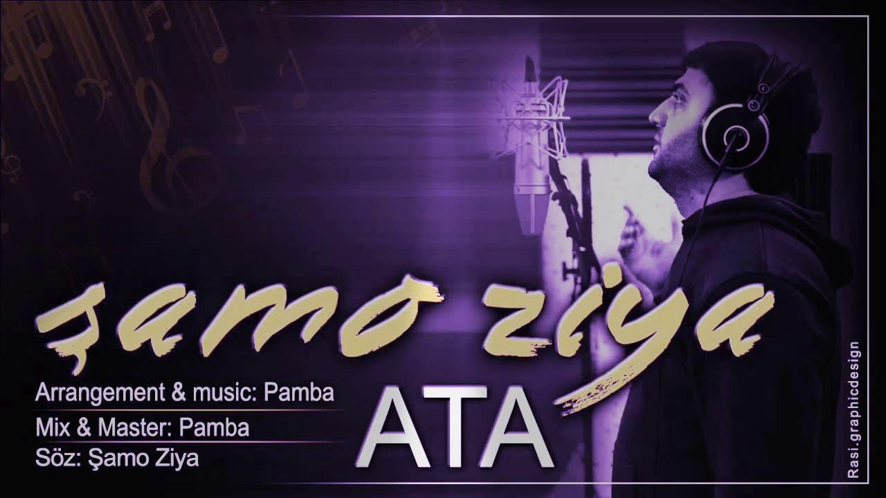 Şamo Ziya - Ata 2020 (Atan Varsa) / Audio