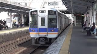 【8連空港急行停車!】南海電車 8000系 空港急行関西空港行き 貝塚駅