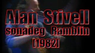 Alan Stivell - Ramblin 1982