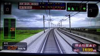 電車でGO! 新幹線 山陽新幹線編 ひかり107号 0系N編成 新大阪→福山 (02)