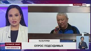 видео В Кызылординской области осудили участников ОПГ по делу о хищении нефти