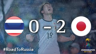 Thailand vs Japan (Asian Qualifiers – Road To Russia)